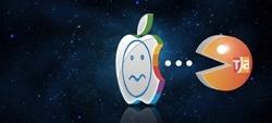 Deux ans de garantie chez Apple